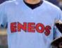 【高林孝行さん】 第18回大会(1991年) 準々決勝で伊藤智仁投手と対戦し全打席出塁!初優勝に大きく貢献