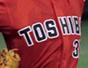 【須田喜照さん】第28回大会(2001年)「野球人生の中で最も充実した一年」