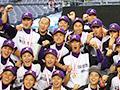 第39回社会人野球日本選手権 決勝レポート!