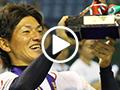 【ドキュメンタリー映像】 第84回都市対抗野球大会 総集編MOVIE (決勝編)