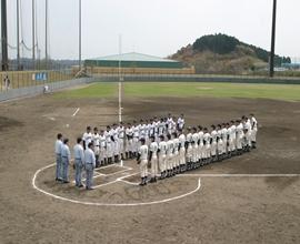 楽天イーグルス利府球場(利府町中央公園野球場)
