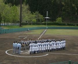 高畠町野球場