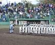 青森県営野球場
