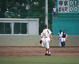 帝京高校グラウンド