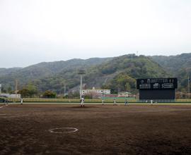 JAバンク徳島スタジアム(蔵本球場)