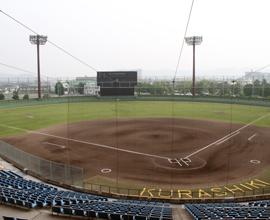 倉敷市営球場(倉敷運動公園野球場)