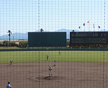 淡路佐野運動公園第一野球場