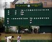 さぬき市津田総合公園野球場(アークバリアベースボールパーク津田)