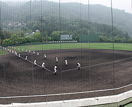 なりわ運動公園野球場