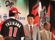 藤川 球児投手の背番号は「11」に決まった