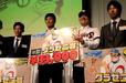 年間グラゼニ賞も受賞した香川・寺田哲也投手