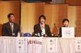 5月11日の北米遠征記者会見で第一声を語る四国アイランドリーグplus・鍵山 誠CEO