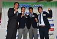 徳島インディゴソックス・左から中島輝士監督、木下雄介、福永春吾、南啓介球団代表