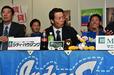 徳島インディゴソックス・木下雄介投手、中日ドラゴンズ育成1巡目指名を受けた瞬間