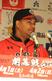 ユニフォーム姿で高知ファイティングドッグスでの抱負を述べるマニー・ラミレス選手