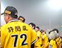台湾野球の歴史を知る 【台湾野球シリーズ】
