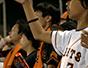日本中の野球人が描くプロ野球百年構想