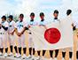 第10回BFAアジア選手権 日本代表、準優勝に終わる
