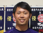 明治大学 髙山 俊選手「今までもこれからもチームの勝利のために打ち続ける」