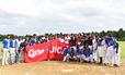 スリランカ訪問時の記念写真(Nコーポレーション提供)